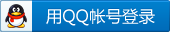 QQ登陆民生凯发彩票手机版下载