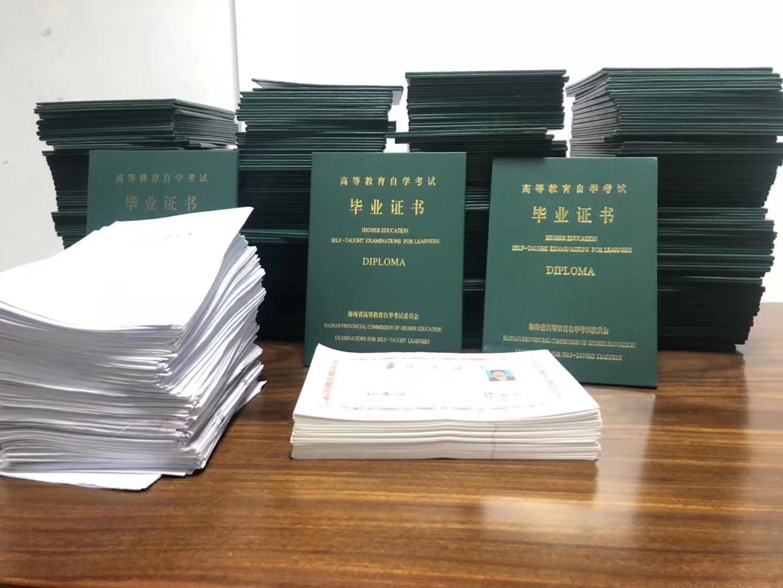 湖南农业大学农业硕士北京强化辅导报名双证研究生签约一次上线