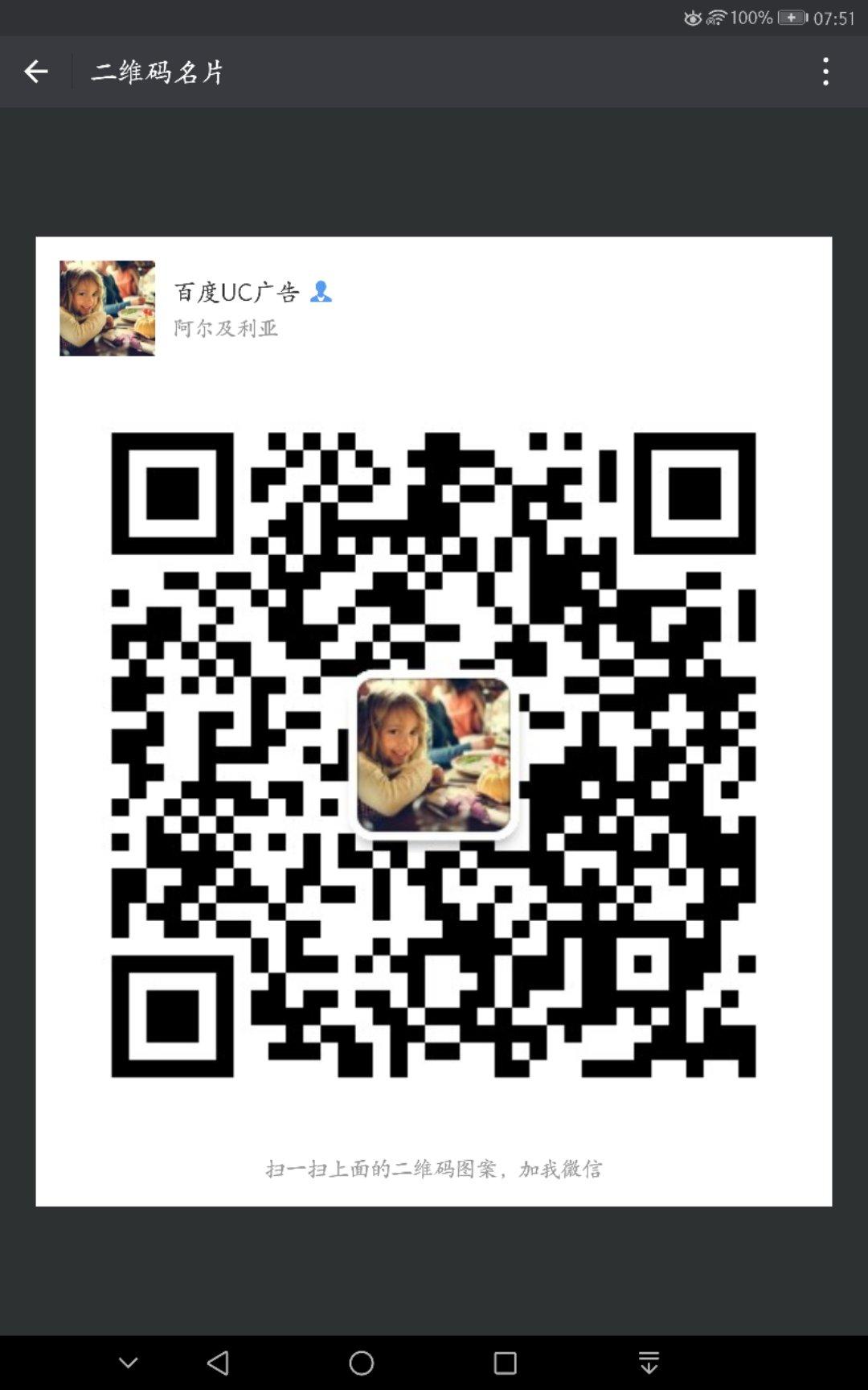 在网上做翡翠原石凯发彩票手机版下载,推广效果怎么样?