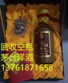 上海哪里回收烟酒茅台酒空瓶曹杨路回收虫草茅台洋酒空瓶燕窝