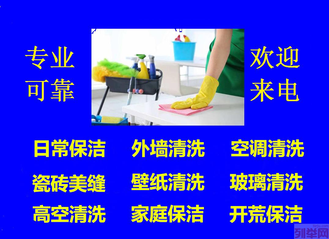 武进区日常保洁打扫卫生清洗玻璃专业清洗厂房地面