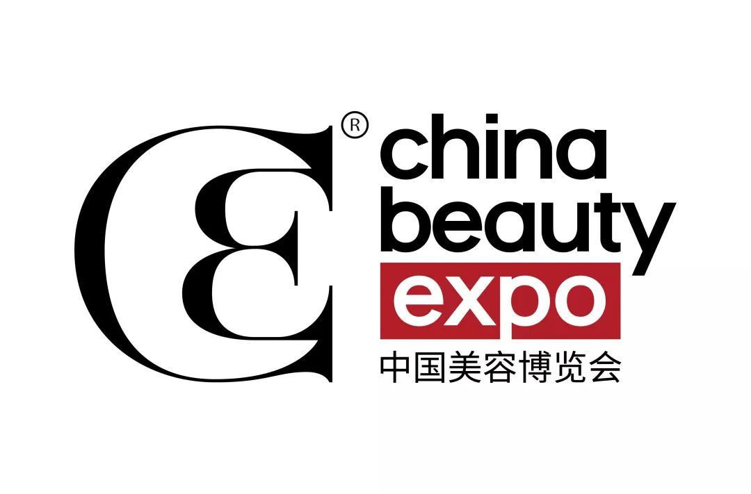 上海美博会CBE