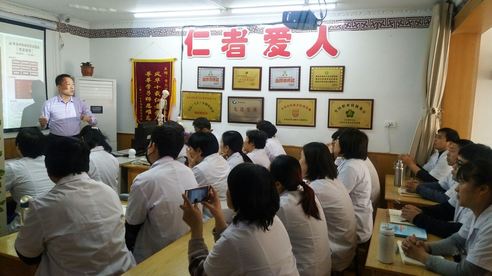 中医正规推拿培训学校