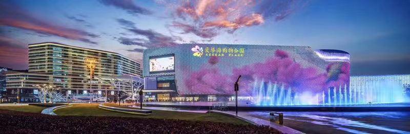 上海虹桥枢纽地标、新华红星国际广场