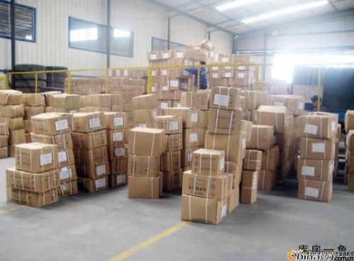 中国到英国物流专线快递物流服务专线运输