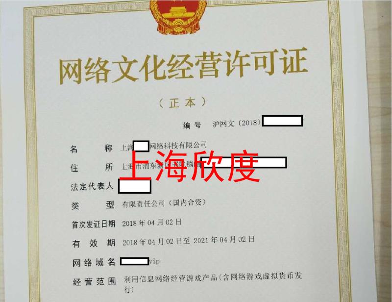 上海的公司是先办ICP备案还是ICP许可