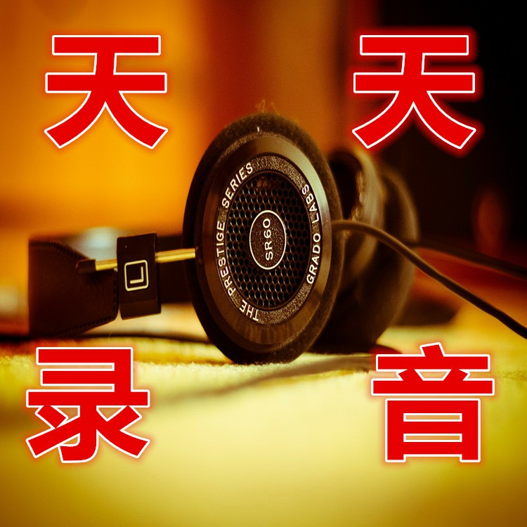 特色鱼米线美化视频制作凯发彩票手机版下载录音