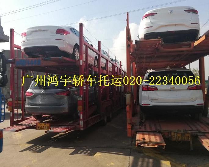 广州小轿车托运到天津-私家车托运