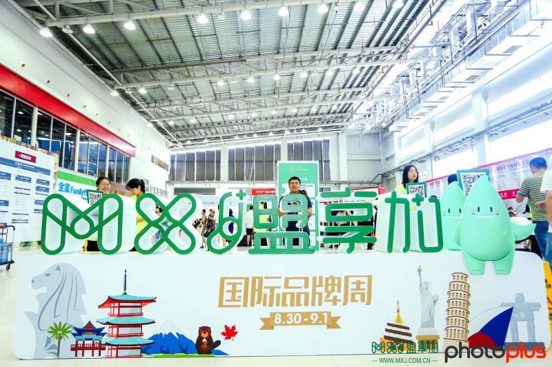 少儿英语品牌慧读国际将参加8月份中国特许加盟展上海站