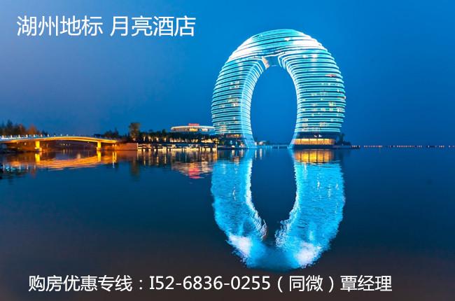 滁州来安明发北站新城营销中心欢迎您!!