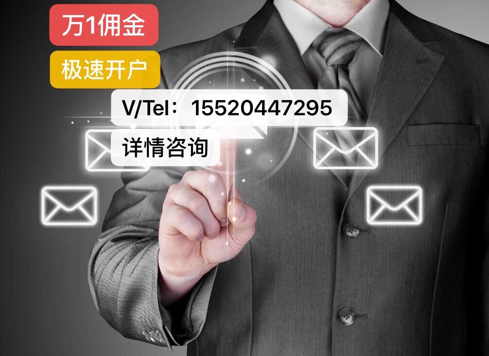 上海现在做融资融券利率最低多少5.9