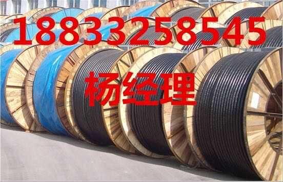 天津电缆新利18app天津废旧电缆新利18app