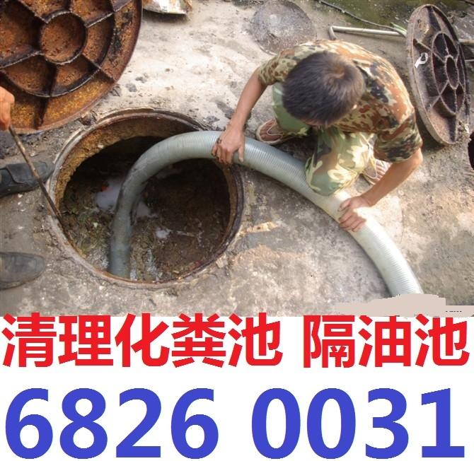 苏州胥口镇污水管道疏通