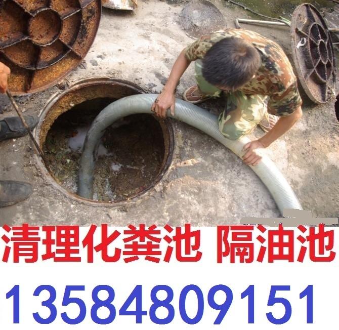 吴江桃源镇清理化粪池