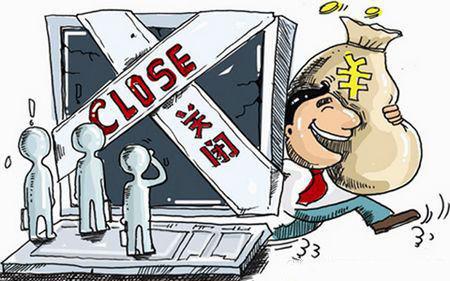 金银海不合法!老师马长江违规带单,恶意指导坑害股友!