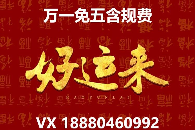 上海炒股的超低佣金最低是多少?
