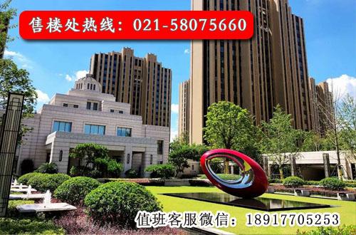 上海宝华帝华园售楼处电话,地址和位置
