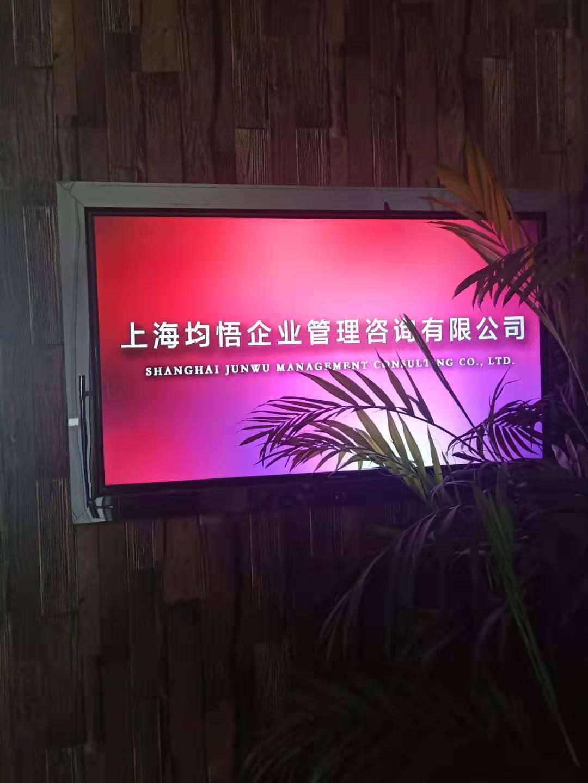 青浦区注册食品公司办理食品公司经营许可证详细要求