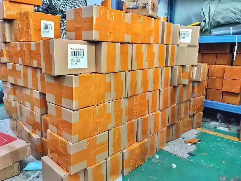 高端首饰大陆发货到台湾找欧亿联轻松邮寄省钱到家