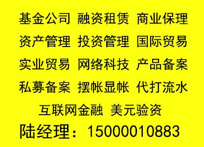 注册山东资产管理公司需要多少钱