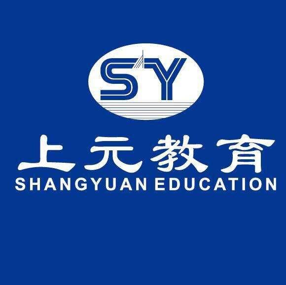 杭州大专培训班的费用是多少