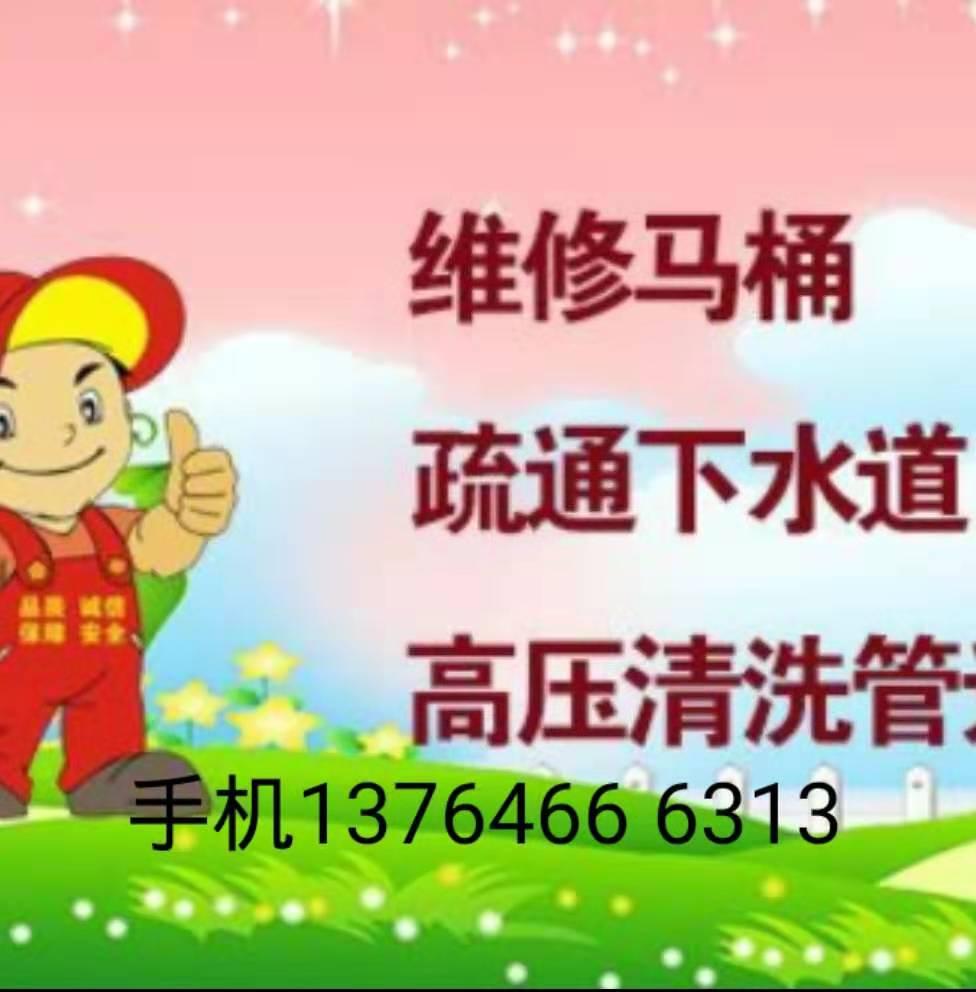 上海闵行区疏通下水道抽化粪池管道疏通