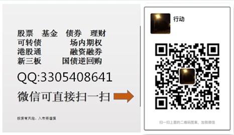 上海股票开户找谁?怎么开户最方便,5分钟急速开户上市券商