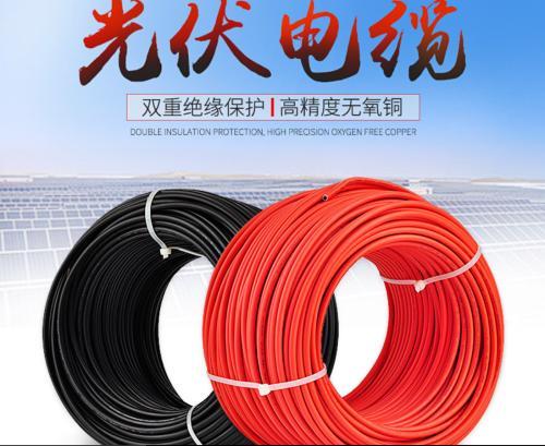光伏电缆回收,光伏线回收,二手光伏线回收,光伏线回收厂家