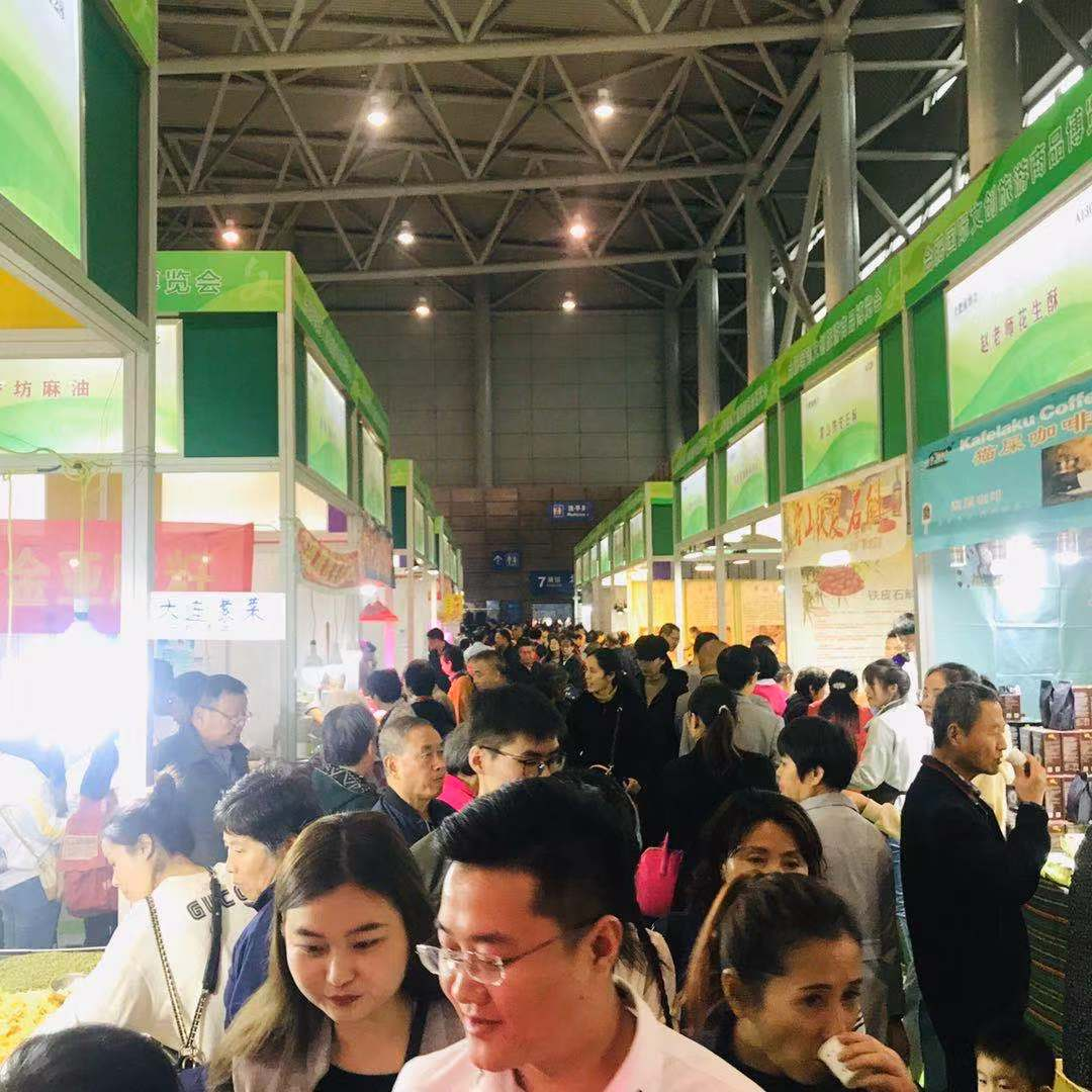 第十四届合肥国际文创旅游商品博览会