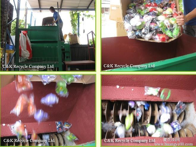 杭州过期食品淀粉销毁处理公司,杭州变质的食品销毁完税