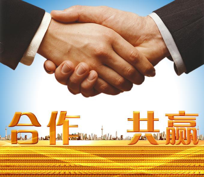 北京集团公司收购亿信达最专业最优秀就是公司的归宿