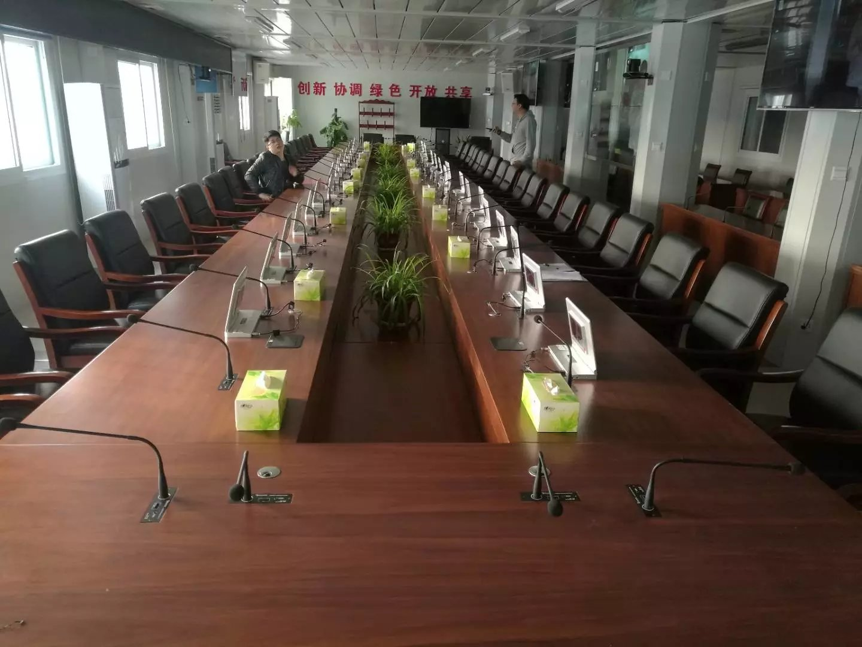 北京乐道远洋科技有限公司