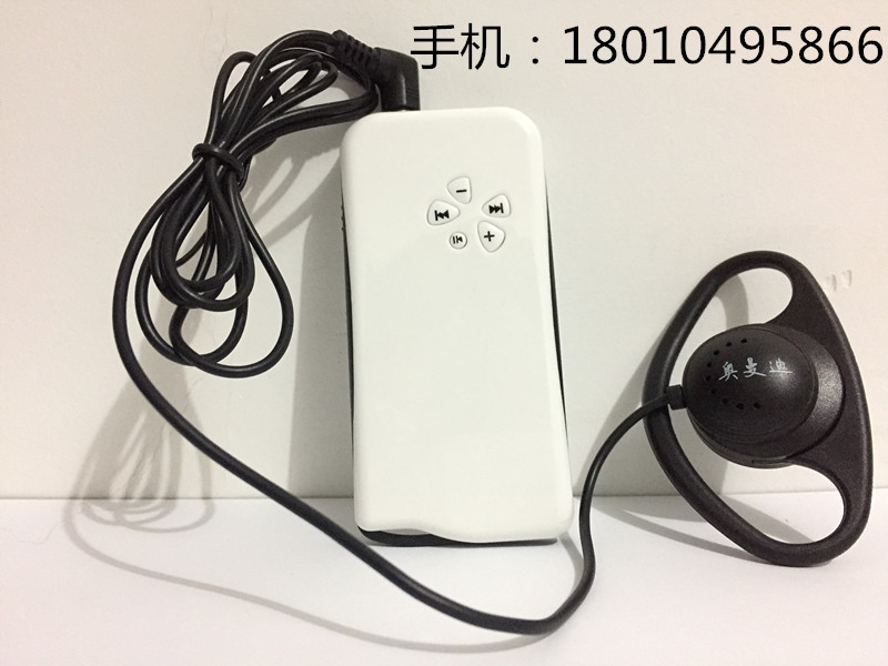 北京导览机电子导游机景区导览设备电子导游机