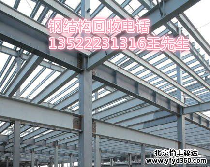 天津钢结构威廉希尔手机登录公司天津近期厂子旧设备威廉希尔手机登录