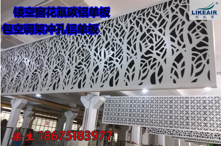 镂空雕花铝单板款式图案价格多少