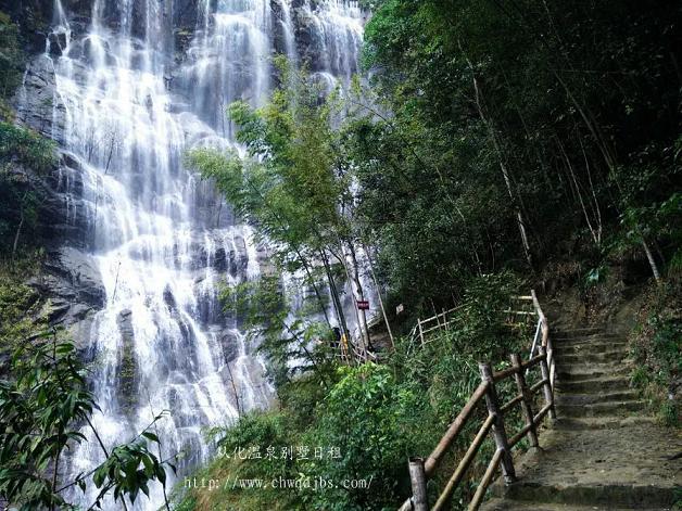 从化温泉别墅日租+别墅内温泉浸泡+瀑布景点门票二日周边游。