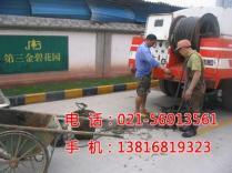 上海三泉路马桶堵了找赣奇公司