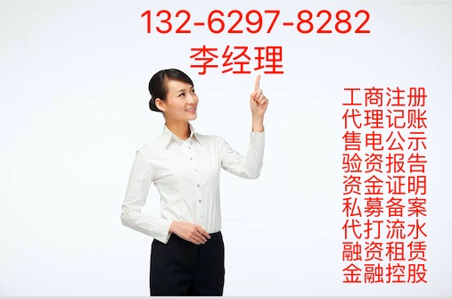 上海核定征收的税率