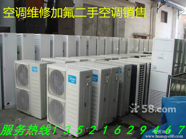天鹅湾华纺易城奥克斯空调维修移机