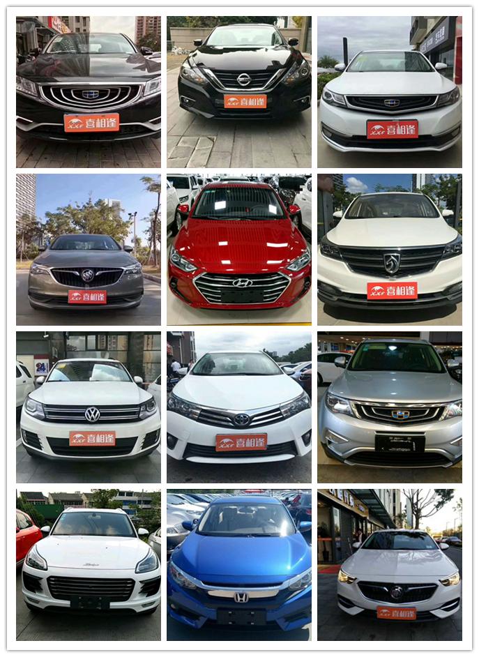 上海来用车以租代购
