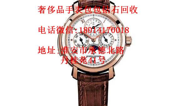 淮安回收浪琴手表