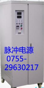 KYD-Ⅳ型电子换向脉冲水处理电源