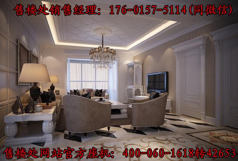 上海曹安国际商城——曹安国际商城——营销中心