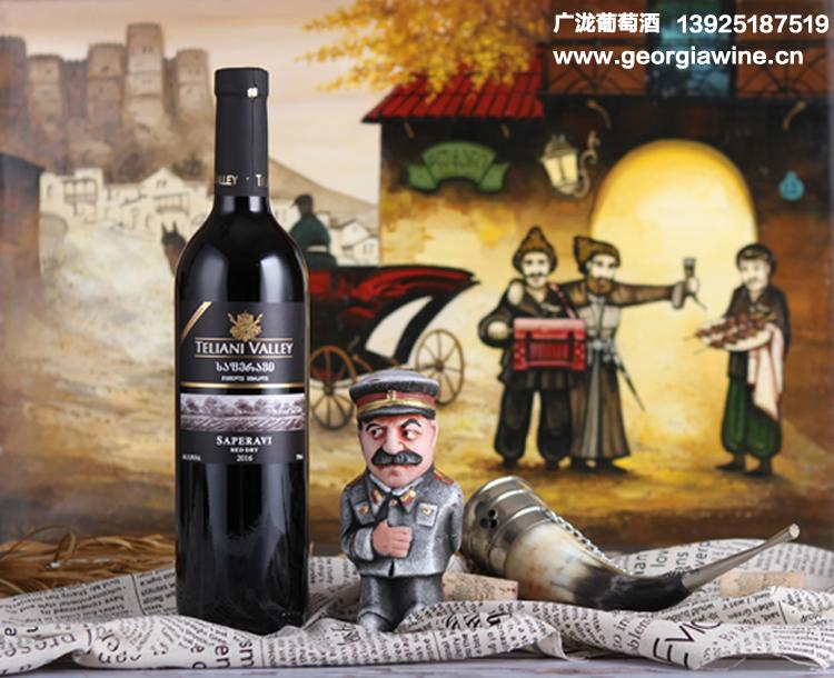 上海格鲁吉亚葡萄酒找广泷
