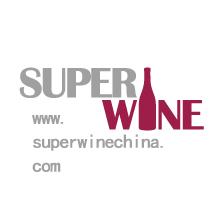 第二十届上海国际葡萄酒及烈酒展览会开始拉