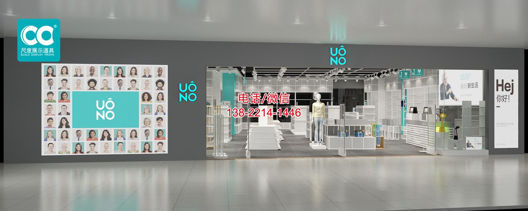 加盟NOME生活馆,找货架就找广州尺度货架厂家-价格实惠