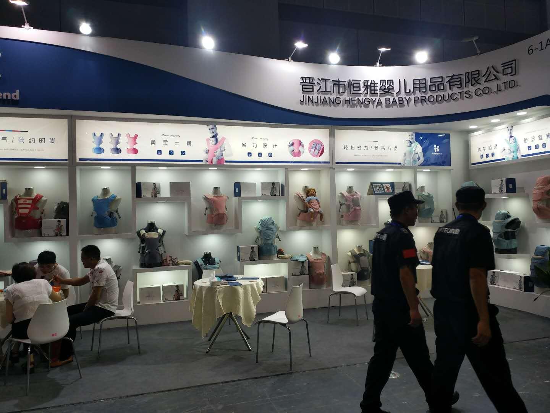 2020第五届辽宁(沈阳)国际***婴童产品博览会