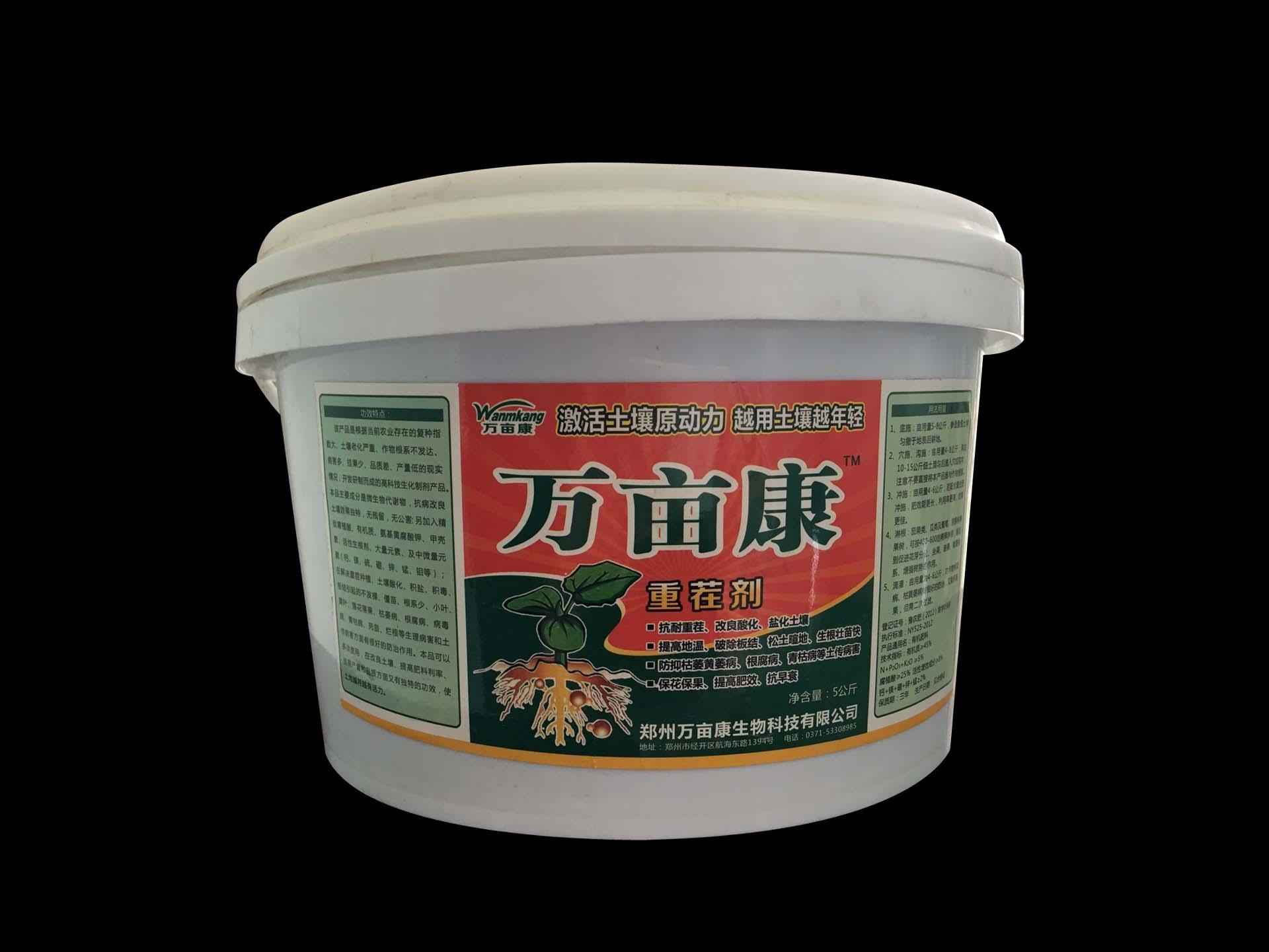专业抗重茬剂土壤修复剂万亩康生物科技
