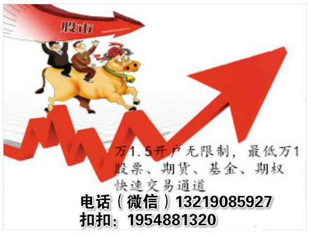 上海港股通低至万一