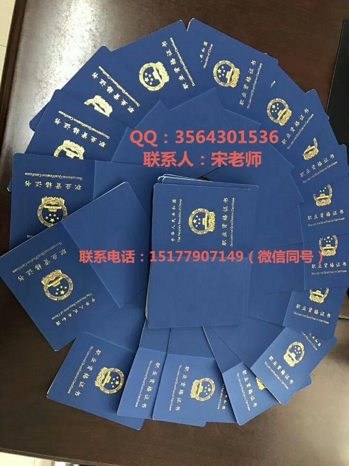 南宁初级保育员证报名时间和报名条件